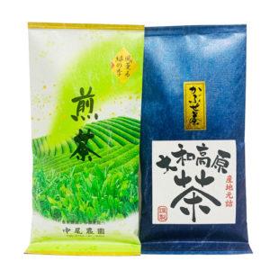 中尾農園煎茶・かぶせ茶