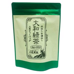 大和緑茶ティーバッグ